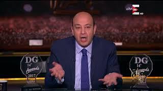 كل يوم - تعليق عمرو أديب على فوزه بأفضل إعلامي وأفضل برنامج
