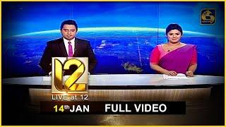 Live at 12 News – 2021.01.14 Thumbnail