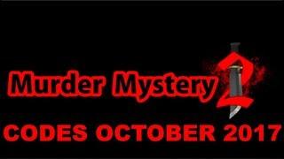 Roblox MM2 Code (Murder Mystery 2)