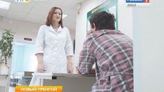 Статистика: в Новом Уренгое 152 больных с диагнозом «наркомания»