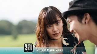 Repeat youtube video Mahafather - ทรมาน (Official Music Video)