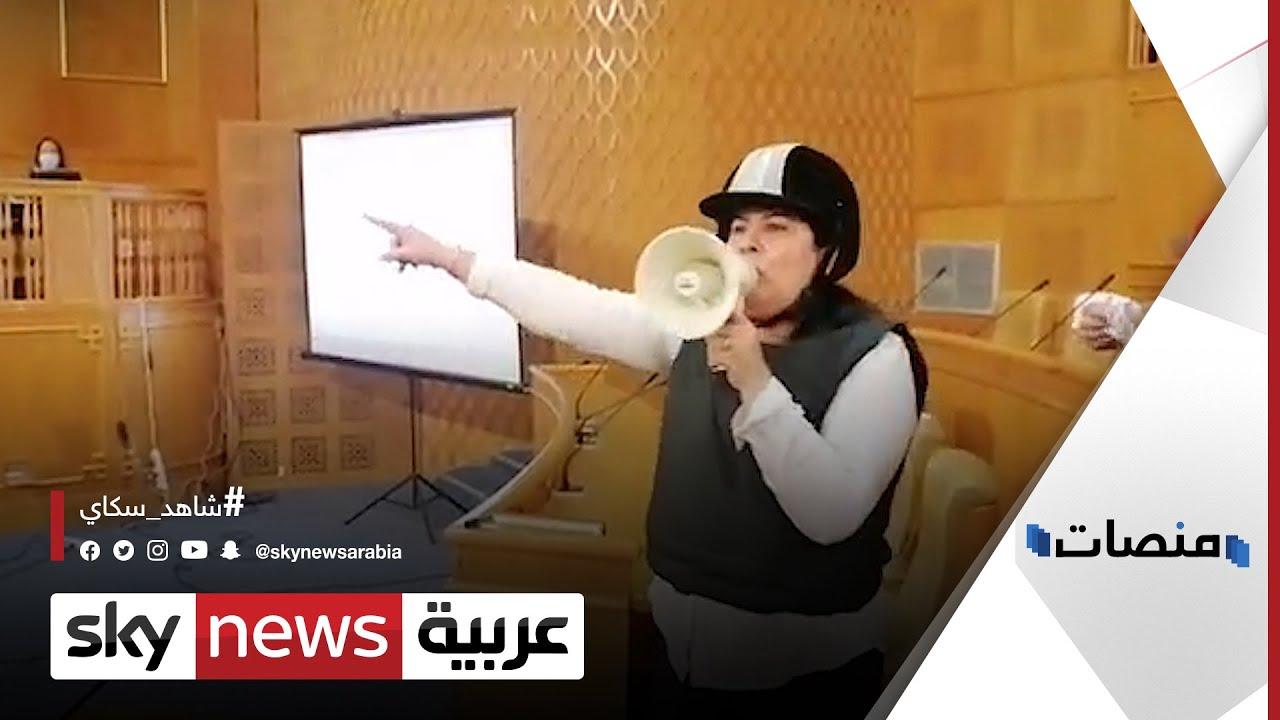بسبب صندوق #قطر.. نواب تونسيون يعتصمون داخل البرلمان | #منصات