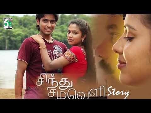 Sindhu Samaveli Full Movie Story Dialogue   Harish Kalyan   Amala Paul