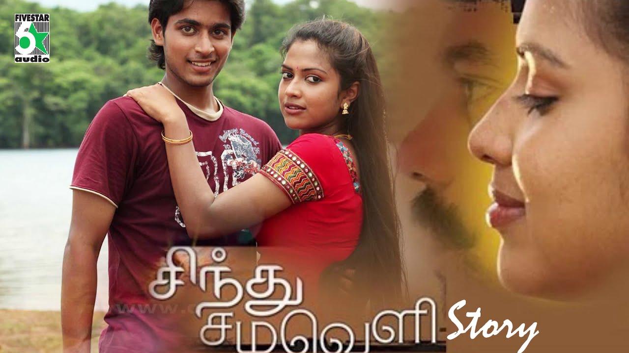 Download Sindhu Samaveli Full Movie Story Dialogue   Harish Kalyan   Amala Paul