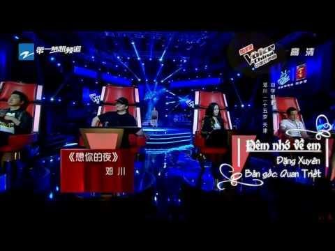 ♥[Vietsub] The Voice of China Ep 1: Vòng Giấu Mặt♥