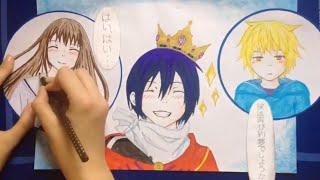 [Noragami Speedpaint] ノラガミ Yato,Iki Hiyori,Yukine (夜ト、壱岐 ひより、雪音) HD Yay! a new Speedpaint^^ この絵は、図面にはしばらく時間がかかったが、それは...