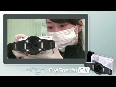 Shofu EyeSpecial C-II Instructional Video in Portuguese