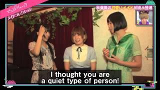 【English】一番可愛いメイドは誰なのか…?秋葉原の可愛いメイドさんが...
