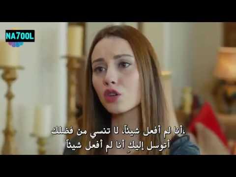 مسلسل لن اتخلى ابدا الحلقة 41 مترجمة thumbnail