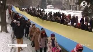 В Ужгороді розгорнули 100 метровий прапор на честь Дня Соборності