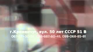 купить оборудование автосервиса шиномонтажа сто автомойки Украина, BrilLion-Club 9300(, 2014-10-10T08:51:17.000Z)