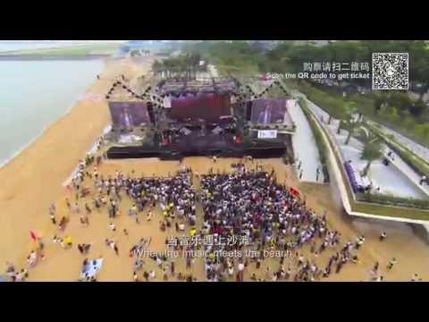 2015 Zhuhai Beach Musical Festival   Zhuhai
