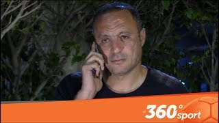 Le360.ma • خاص من القاهرة.. نادر السيد يكشف عن علاقته مع رونار ويرشح المغرب للفوز بالكان