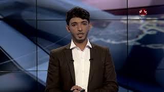 تجدد المعارك بين الجيش والإنقلابيين في نهم | محمد عبدالكريم - يمن شباب