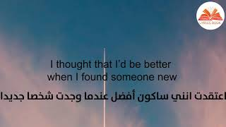 Charlie Puth - Cheating On You (lyrics) | مترجمة