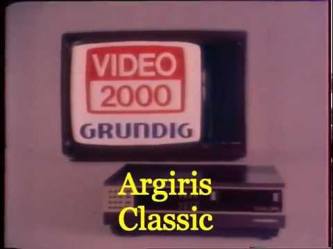 """ΔΙΑΦΗΜΙΣΗ  """" VIDEO 2000 GRUNDIG """" ( 1983 )"""