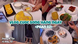 抖音【Phần 82】Cuộc sống thường ngày của cô gái Trung Quốc | Tổng hợp vlog c/s hàng ngày TIKTOK CHINA