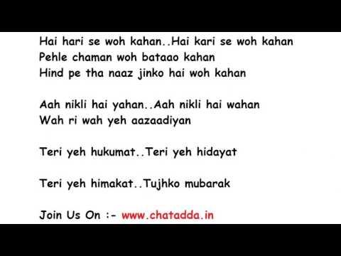 Aazaadiyan Lyrics Full Song Lyrics Movie - Begum Jaan   Sonu Nigam, Rahat Fateh Ali Khan