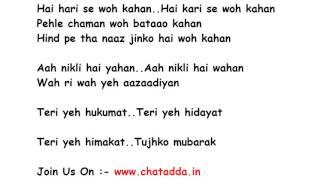 Aazaadiyan Lyrics Full Song Lyrics Movie Begum Jaan | Sonu Nigam, Rahat Fateh Ali Khan