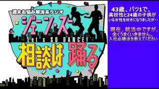 https://www.youtube.com/channel/UCjABGn5aiBxJ5NBZfEKAD0A 相談3(電...