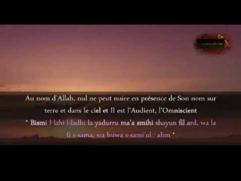 Adkar Al-Massa By Mshari Rashed Al-Affasy (Les invocations du soir) Full.avi