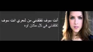 اغنية Cups when I'm gone مترجمة