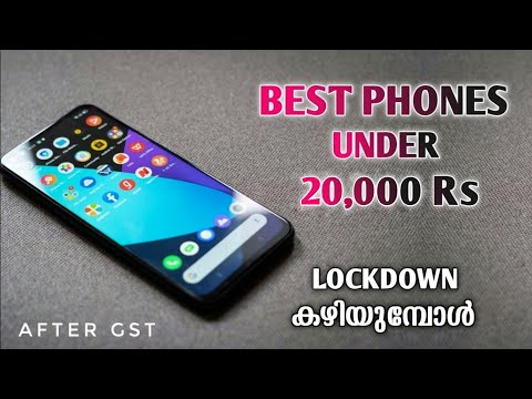 Best Smartphones Under 20000 Rs Malayalam | Top 5 Phones Under 20000 Rs Malayalam