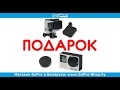 Защитные крышки для GoPro обзор by gopro-shop.by