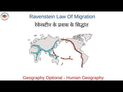ravensteins laws of migration