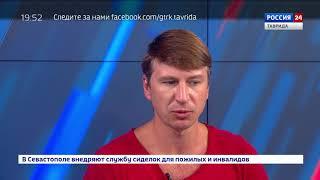 В Крыму планируют открыть школ по фигурному катанию
