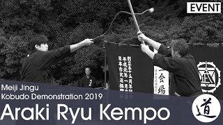 Araki Ryu Kempo - Suzuki Seiichiro - Meiji Jingu Kobudo Demonstration 2019