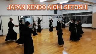 kendo#japan#master inagaki#aichi seto