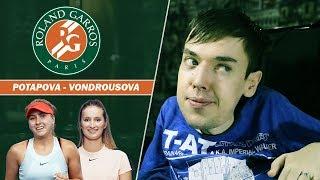 Roland Garros 2019. Second round. Potapova - Vondrousova