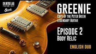 Greenie. Episode 2. Peter Green / Gary Moore '59 Les Paul copy