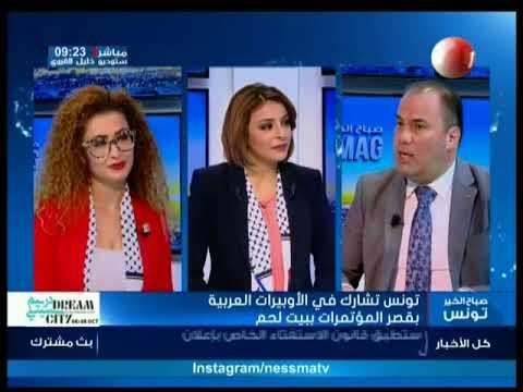 Sbeh El Khir Le Mag Du Lundi 09 Octobre 2017
