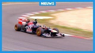 Komt de Formule 1 naar Nederland?