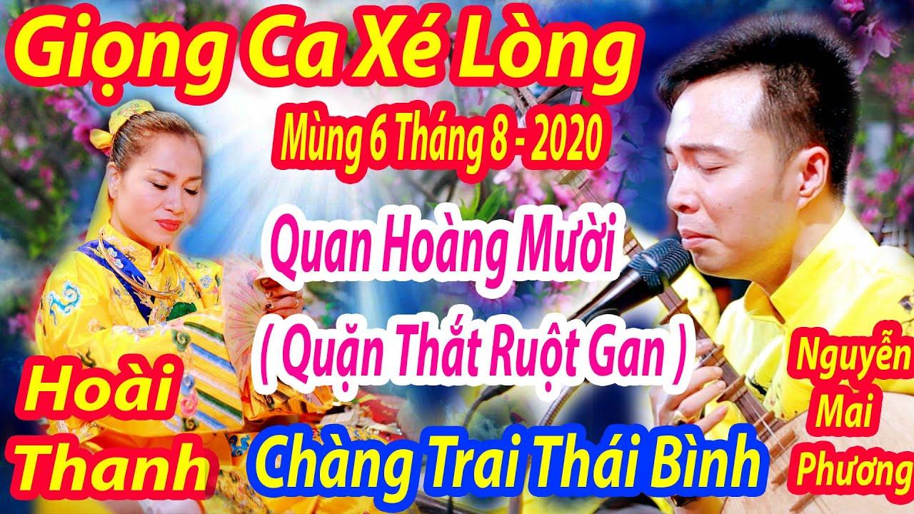 DỪNG LẠI Nghe Chàng Trai Thái Bình HOÀI THANH Sinh Ra Để Hát Văn QUAN HOÀNG MƯỜI Hay Đến RƠI LỆ 2020