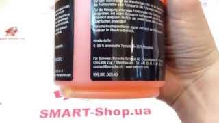 Средство для удаления насекомых Porsche Insect Remover (500 ml)