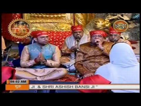 LIVE || Maa Vaishno Devi Aarti from Bhawan || माता वैष्णो देवी आरती || 03 September 2020 from YouTube · Duration:  1 hour 45 minutes 1 seconds