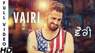Vairi | Official Video | Singapuria | Latest Punjabi Songs 2017 | Punjabi Front