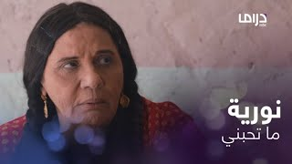 نار الغيرة من أختها تأكلها.. شاهدوا ماذا فعلت لتعرف شنو بيصير معاها