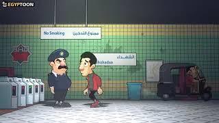 حماده في الجلاشه thumbnail
