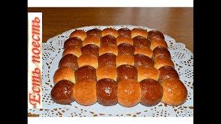 Пирог БУСИНКИ - мягкие и нежные шарики.