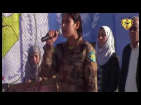 مراسيم الشهيدة البطلة نادين منبج في مزار الشهداء بمنبج 30-10-2017