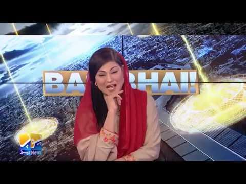 Bas Bhai Show