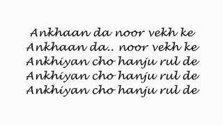Pani Da Rang | Lyrics | Vicky Donor || Syco TM