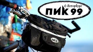 Вело сумка на руль Трек-5 от ПИК-99. Обзор на Байкале.