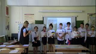 Урок географии, 8 класс, Королькова_С. В., 2017