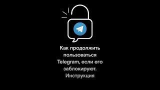 видео Что такое VPN в айфоне, инструкции по настройке и подключению к сети VPN.