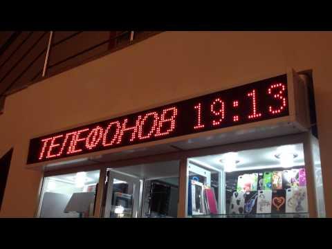 г. Уфа ТРК Иремель. Ремонт сотовых телефонов